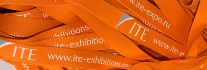 ITE-Exhibitions-lanyards